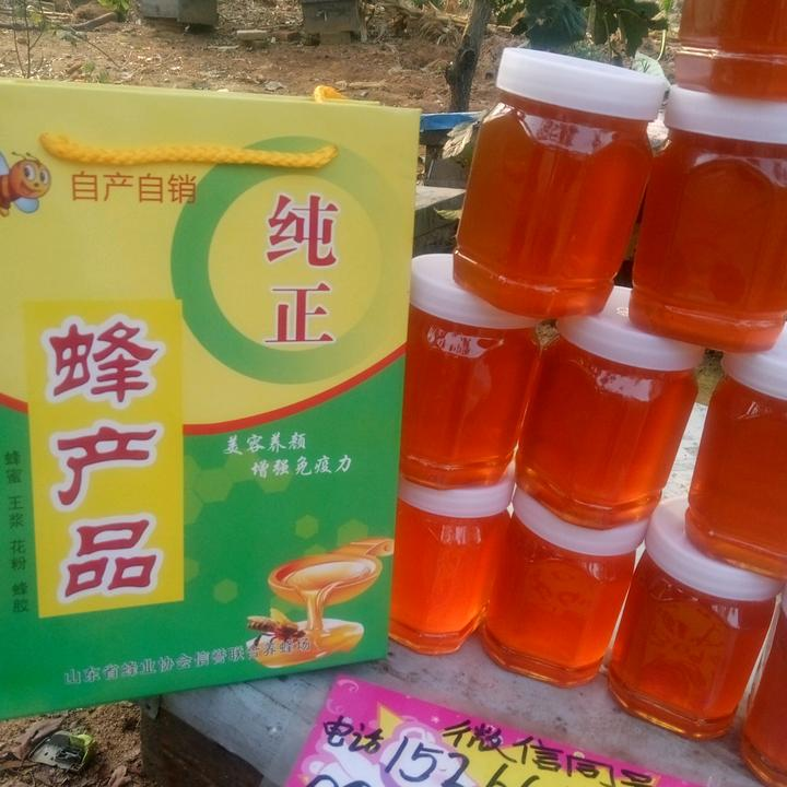 莒县长岭荣华养蜂专业服务合作社